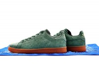 Adidas Originals Stan Smith S75231