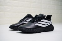 Adidas Sobakov Leather AQ11259