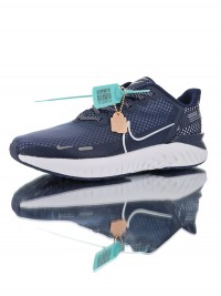 Nike Legend React 3 Run Fearless 517762-802