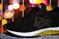 Asics Gel-Lyte V LASER CUT PACK