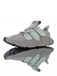 Adidas Originals Prophere BD7829
