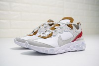 Nike Upcoming React Element 87 AQ1090-101