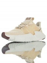 Adidas Originals Prophere G8139